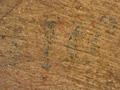 Micro 22. Detail of inscription beneath the f…