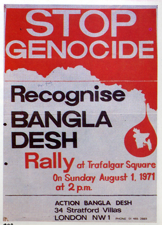 Recognise Bangla Desh rally poster. Courtesy of Ansar Ahmed Ullah, Swadhinata Trust